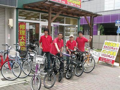 サイクル(自転車屋|名古屋 ...